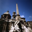 Piazza Navona, Rome - Stock Photo