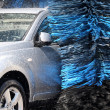 Foto Stock: Car wash