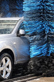 Car wash — Stockfoto