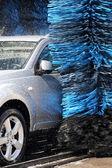 Lavagem de carro — Foto Stock