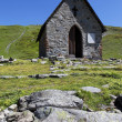 Stock Photo: Little alpine chapel