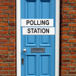 Polling station — Stock Photo #3529334