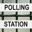 Polling station — Stock Photo #3531118