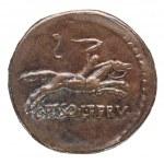 Roman coin — Stock Photo