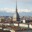 Royalty-Free Stock Photo: Turin, Italy