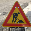 Road works — Stock Photo #3534135