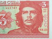 Cuba Pesos — Stock Photo