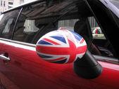 Brit car — Stock Photo