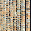 Red bricks — Stock Photo #3615800