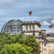 Royalty-Free Stock Photo: Reichstag, Berlin