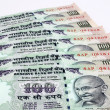 Foto de Stock  : Indimoney