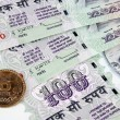 Stock Photo: Indian money