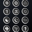 Religion 3d metallic icon — Stock Photo