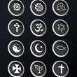 Religion 3d metallic icon — Photo