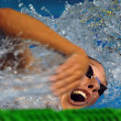 Stock Photo: Freestyle swimmer