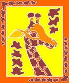Giraffe — Stock Vector