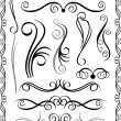 Stock Vector: Decorative Borders Set 1