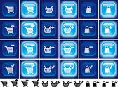 Shopping cart,basket and bag buttons with light effect — Stock Photo
