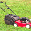 Royalty-Free Stock Photo: Lawnmower