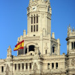Arquitectura de Madrid — Stock Photo