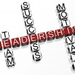 3D Leadership Crossword - Stock Photo