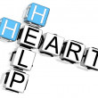 Heart Help Crossword — Stock Photo