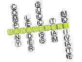 Management Crossword — Stock Photo