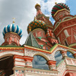 St.Basil Cathedral, Red Square - Stock Photo