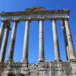 Постер, плакат: Saturn Temple on the Forum