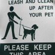 Clean up after your pet — Stock Photo #3575271