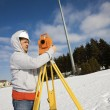Stock Photo: Surveying cellular compound