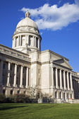 Frankfort, Kentucky - State Capitol — Stock Photo
