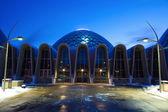 Entrance to the Botanic Garden in Milwaukee — Stock Photo