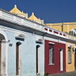 Stock Photo: Colorful Streets of Antigua
