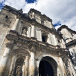 Stock Photo: Cathedral in Antigua