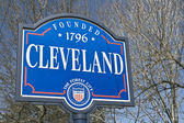 Welcome to Cleveland — Stock Photo