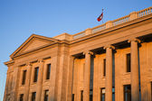 Little Rock - State Capitol — Stock Photo