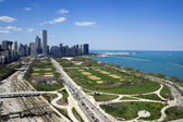 Grant Park in Chicago — Stock Photo
