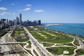 Grant Park in Chicago — Stock Photo