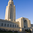 Lincoln, Nebraska - State Capitol — Stock Photo