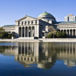 Museum of Science and Industry — Stock Photo