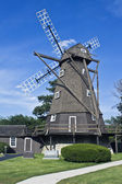 Windmill in Elmhurst — Stock Photo