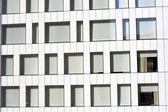 シカゴの高級マンション — ストック写真