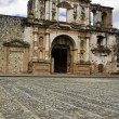 Stock Photo: Church in Antigua