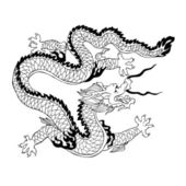 Chinese Dragon. Vector illustration — Vettoriale Stock