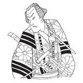 Japanese samurai. Vector illustration — Stock Vector