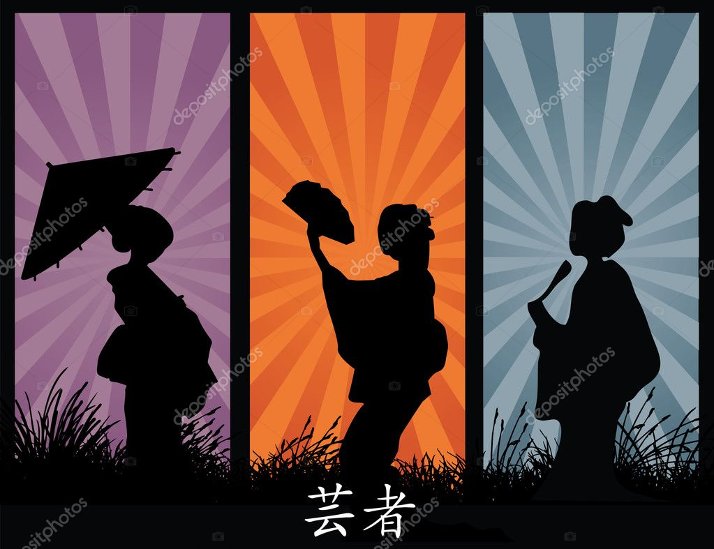 Vector illustration of a group of geishas — Stock Vector #3606811