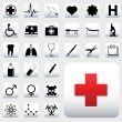Medical Icons — Stock Vector #3703774