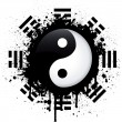 Yin Yang - Stock Vector