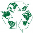 Recycle Sign — Stock Vector